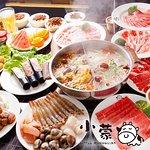 小蒙牛頂級麻辣養生鍋 嘉義店照片