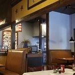 Zdjęcie Texas Steakhouse & Saloon