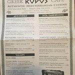 Ảnh về Rodos Greek Cafe