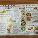 Foto de BurinKinkao Burger & Steak
