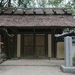 Momijidani Garden Photo