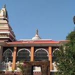 Shree Vyaghreswar Temple