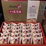 ภาพถ่ายของ Chia Te Bakery