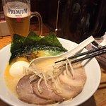 Ippudo Nishikikoji의 사진