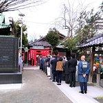 小梅稲荷神社例祭