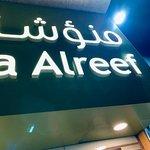 ภาพถ่ายของ Manoosha Alreef