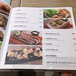 Pho 1 Vietnamese Restaurant Picture