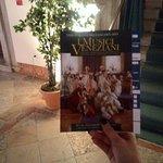 Музыка венециани
