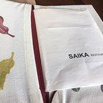 Saika Image