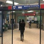 Musagenitsa metro station - 5 min walk