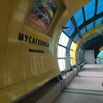 Musagenitsa metro station is on 5 min walk
