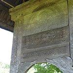 門が移築されていた。1934年竣工。