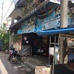 ภาพถ่ายของ ร้านในรู