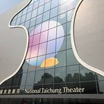 National Taichung Theater-bild
