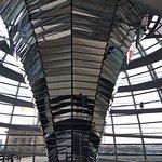 Воронка - оригинальный воздуховод в зал пленарных заседаний