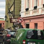 Fotografia lokality Petrinsky Terasy