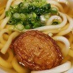 ภาพถ่ายของ Fukufuku Kokubu