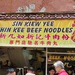 ภาพถ่ายของ Shin Kee Beef Noodle Specialist