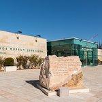 Bible Lands Museum Jerusalem