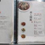開飯川食堂(台北阪急店)照片
