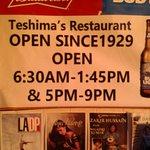 صورة فوتوغرافية لـ Teshima's