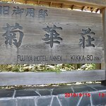 Photo of Kikka-so