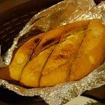 imagen Restaurante Arafatea en Arafo