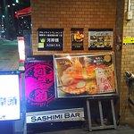 صورة فوتوغرافية لـ Sashimi Bar Kashigashira