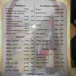 Grape Cafe Foto