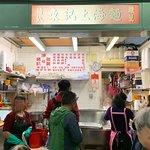 Tung Kee Shanghai Noodle照片