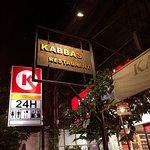 Kabbas Restaurant의 사진