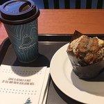 صورة فوتوغرافية لـ Caribou Coffee