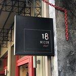 18 Micon Str. صورة فوتوغرافية