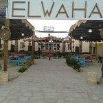 صورة فوتوغرافية لـ Elwaha Restaurant & coffeshop