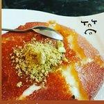 صورة فوتوغرافية لـ Nablus Kunafa