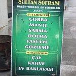 صورة فوتوغرافية لـ Sultan Sofrasi