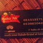 صورة فوتوغرافية لـ Baba Ali