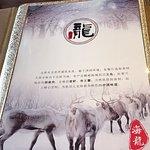 Bilde fra Hai Long