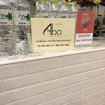 ภาพถ่ายของ Aba Kitchen