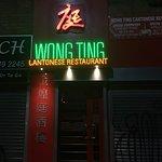 Wong Ting照片