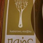 Restaurant insignia.