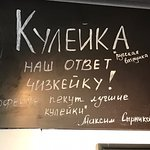 Photo of Sophie Kuvshinnikova's Coffee-house