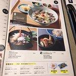 Wired Chaya 茶屋 (内湖)照片