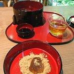 Oimatsu Arashiyamaten照片