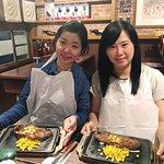 Photo of Ikinari Steak Shinjuku Nichome