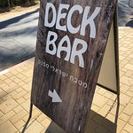 صورة فوتوغرافية لـ Deck Bar
