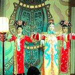 صورة فوتوغرافية لـ Da Miao Hotpot (JinLi)