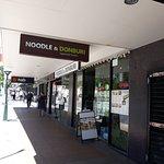 Noodle & Donburi照片