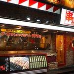 串鳥札幌駅北口店の写真