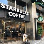 ภาพถ่ายของ Starbucks Coffee Higobashi Minami
